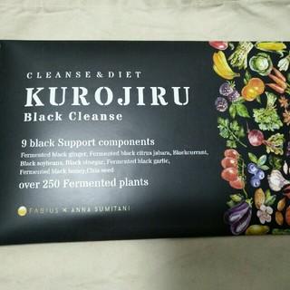 FABIUS - KUROJIRU 黒汁 5包