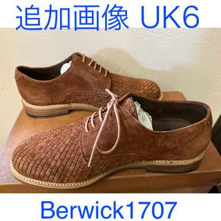 ヤンコ(YANKO)の追加画像 バーウィック UK6 編み込みスエードレザー berwick1707(ドレス/ビジネス)