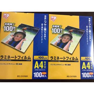 アイリスオーヤマ(アイリスオーヤマ)のアイリスオーヤマのラミネート フィルム  A4サイズ 100枚入り 2パック(オフィス用品一般)