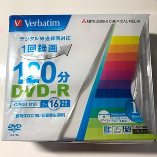 ミツビシ(三菱)のVerbatim DVD-R 120分 10枚 (その他)