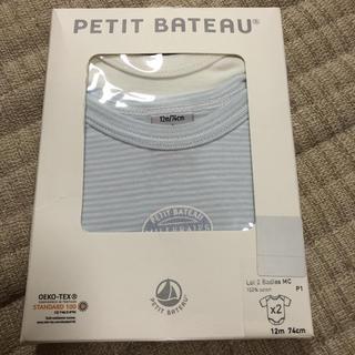 PETIT BATEAU - プチバトーロンパース2枚組