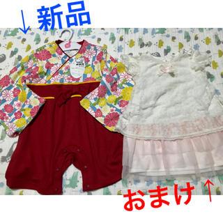 ニシマツヤ(西松屋)の【miyuまま様専用】袴風ロンパース ドレス風ワンピース (和服/着物)