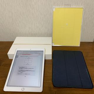 iPad - iPad  Air2 128GB ゴールド ドコモ版 おまけ付