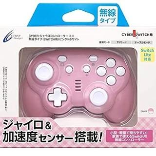 Nintendo Switch - CYBER/ジャイロコントローラー ミニ 無線タイプ Switch用