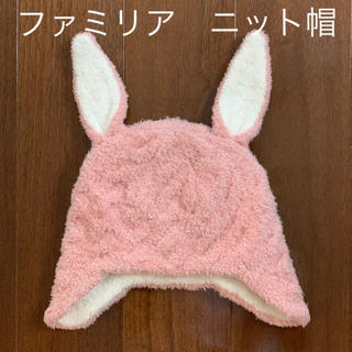 familiar - ファミリア Familiar ベビー ウサギ型 ニット帽