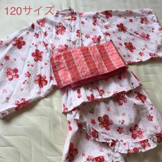【中古】浴衣セット 120(甚平/浴衣)