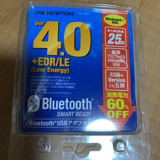 Bluetooth   USB   アダプター4.0