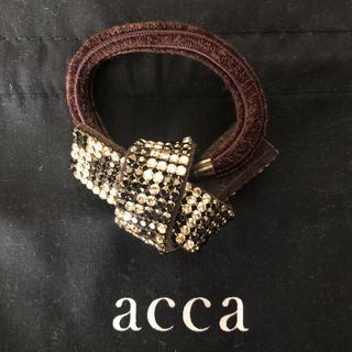 acca - セール《acca》BREGITTE オードリー ドレスポニー ヘアゴム