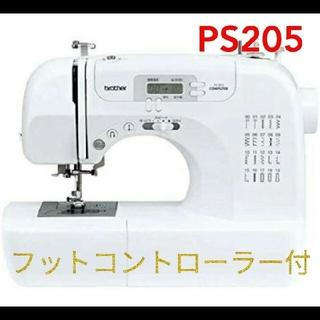 【早い者勝ち! 新品未使用品】brother PS205フットコントローラー付(その他)