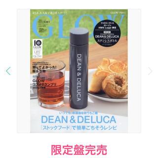 ディーンアンドデルーカ(DEAN & DELUCA)のGLOW  グロウ2020年 8月号付録★DEAN&DELUCA(ファッション)