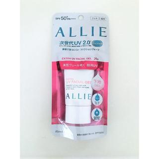 アリィー(ALLIE)の新品 ALLIE エクストラUV フェイシャルジェル 日焼け止め 化粧下地 (日焼け止め/サンオイル)