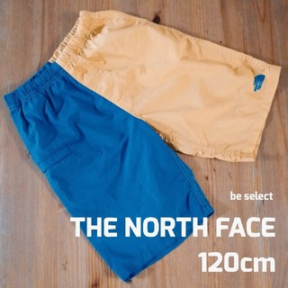 THE NORTH FACE - [THE NORTH FACE/120]水陸両用バイカラーハーフパンツ