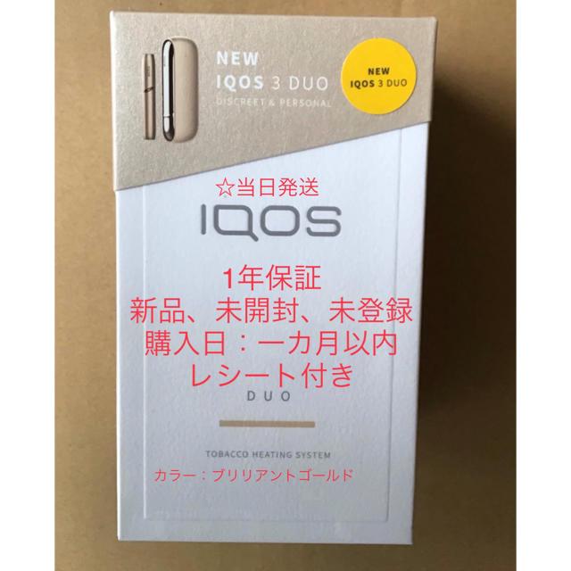 IQOS(アイコス)のIQOS3DUO メンズのファッション小物(タバコグッズ)の商品写真