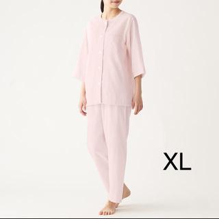 ムジルシリョウヒン(MUJI (無印良品))の新品未使用 脇に縫い目のない 細番手二重ガーゼ七分袖パジャマ 婦人XL・ピンク(パジャマ)
