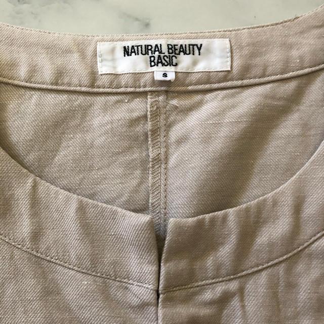 NATURAL BEAUTY BASIC(ナチュラルビューティーベーシック)のナチュラルビューティーベーシック ノーカラージャケット レディースのジャケット/アウター(ノーカラージャケット)の商品写真