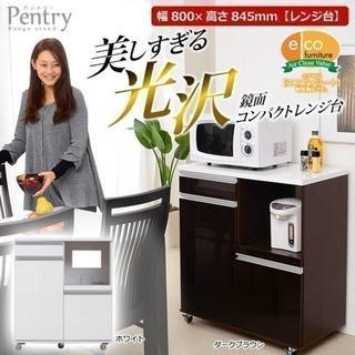 キャスター付き鏡面仕上げレンジ台☆幅80cm☆キッチンカウンター・レンジワゴン(キッチン収納)