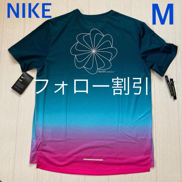 NIKE(ナイキ)のNIKE ランニング Tシャツ 風車 メンズM レア商品 新品未使用 スポーツ/アウトドアのランニング(ウェア)の商品写真