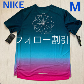 NIKE - NIKE ランニング Tシャツ 風車 メンズM レア商品 新品未使用