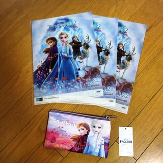 アナトユキノジョオウ(アナと雪の女王)のアナ雪 ポーチ クリアファイル(キャラクターグッズ)