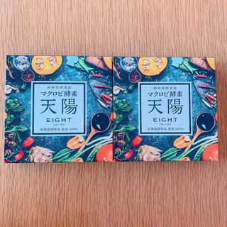 【新品】マクロビ酵素「天陽」1箱(30包入)×2セット(ダイエット食品)