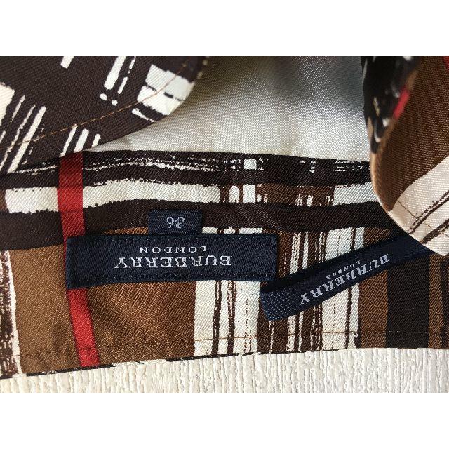 BURBERRY(バーバリー)のK460★新品バーバリー スカート 総シルク スカーフ生地36チェック柄 レディースのスカート(ひざ丈スカート)の商品写真