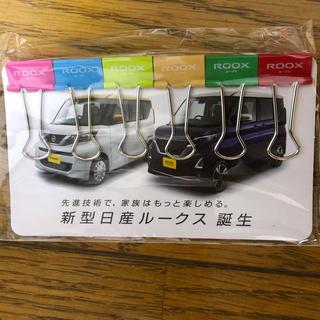 ニッサン(日産)の新型日産ルークス6色ダブルクリップ(車外アクセサリ)