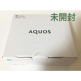 アクオス(AQUOS)のソフトバンク AQUOSケータイ3(805SH)グリーン アクオスケータイ3 (携帯電話本体)