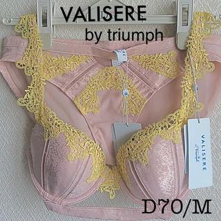 Triumph - 【新品タグ付】ヴァリゼールby triumph/D70M(定価¥15950)