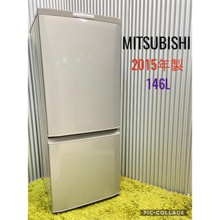 ミツビシデンキ(三菱電機)のMITSUBISHI ミツビシ♡2ドア冷蔵庫 2015年製(冷蔵庫)