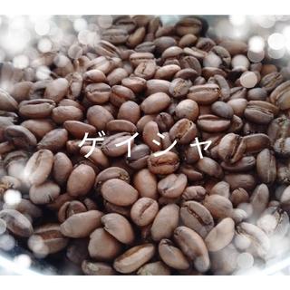 エチオピア🇪🇹ゲシャビレッジ農園100g送料無料(コーヒー)