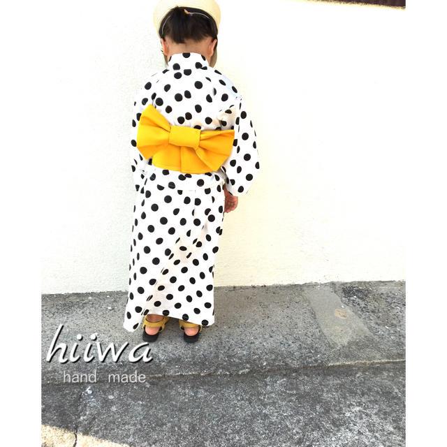 ドットドットセパレート浴衣兵児帯セット キッズ/ベビー/マタニティのキッズ服男の子用(90cm~)(甚平/浴衣)の商品写真