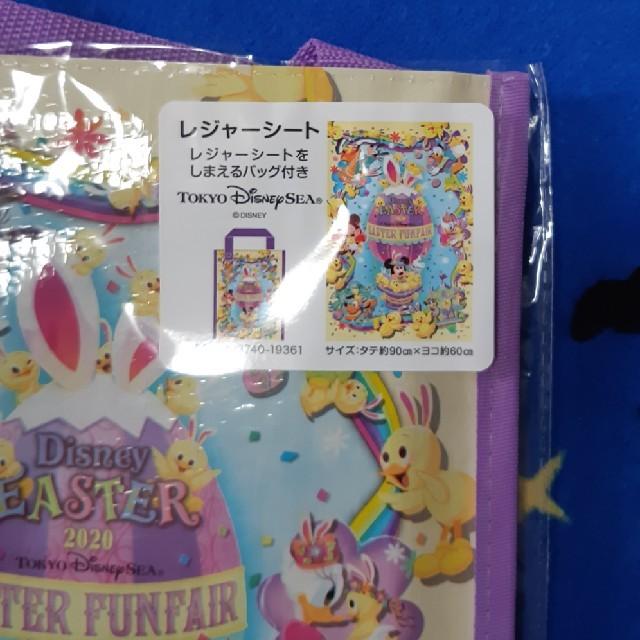 Disney(ディズニー)のうさピヨ レジャーシート エンタメ/ホビーのおもちゃ/ぬいぐるみ(キャラクターグッズ)の商品写真