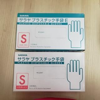 サラヤ(SARAYA)のプラスチック手袋  Sサイズ200枚(日用品/生活雑貨)