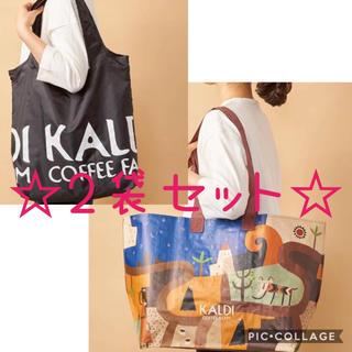 カルディ(KALDI)の(1429)☆ カルディ エコバック 2袋 エコバッグ KALDY  (エコバッグ)