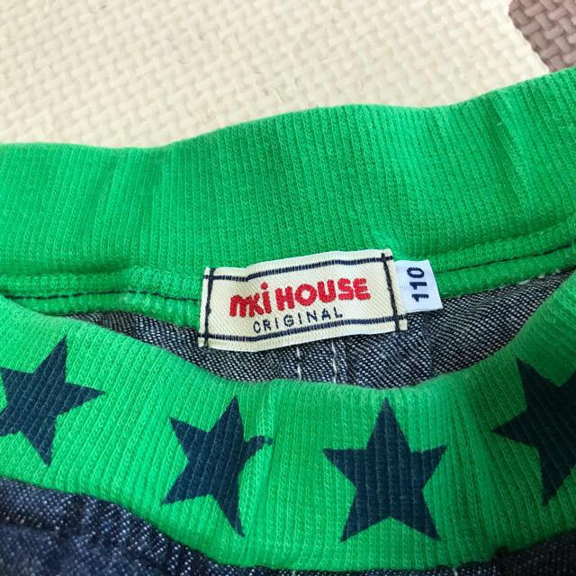 mikihouse(ミキハウス)のらむ様専用ミキハウス 110  プッチー デニム 6分丈パンツ キッズ/ベビー/マタニティのキッズ服男の子用(90cm~)(パンツ/スパッツ)の商品写真