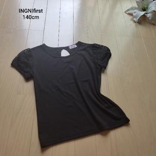 イングファースト(INGNI First)のイングファーストレースパフスリーブカットソー140cm(Tシャツ/カットソー)