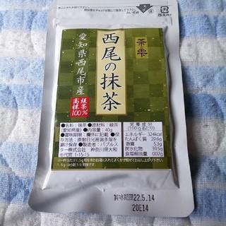茶の雫 西尾の抹茶 40g (抹茶粉)
