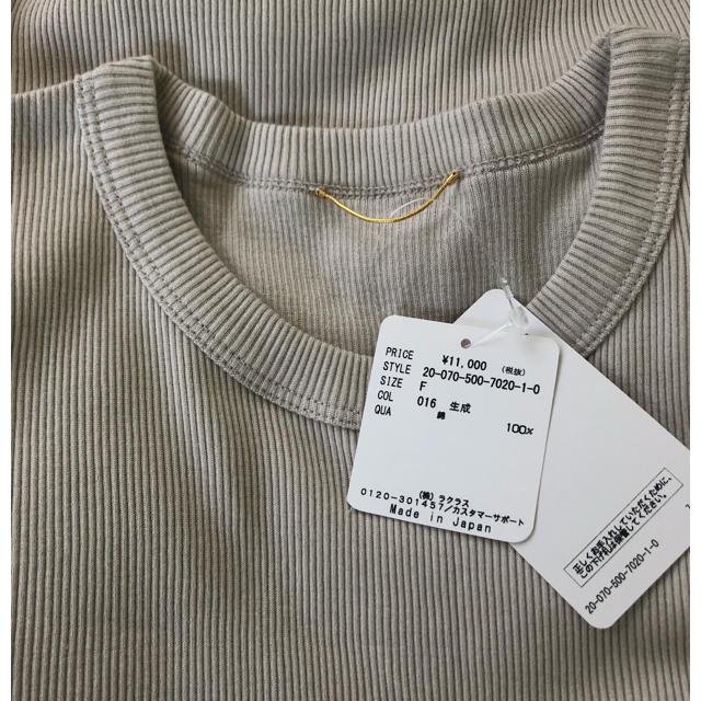 DEUXIEME CLASSE(ドゥーズィエムクラス)のDeuxieme Classe 新品sleeveless プルオーバー   レディースのトップス(カットソー(半袖/袖なし))の商品写真