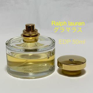 ラルフローレン(Ralph Lauren)の【希少】ラルフローレン グラマラス EDP SP 50ml 香水(香水(女性用))