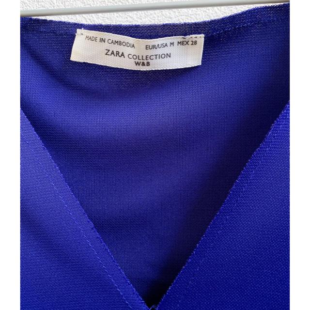 ZARA(ザラ)の◉Vネックプルオーバー◉ レディースのトップス(カットソー(長袖/七分))の商品写真