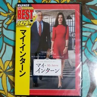 マイ・インタ-ン(外国映画)