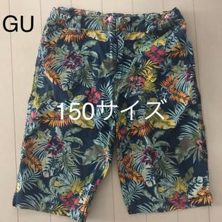 GUハーフパンツ ☆ 150
