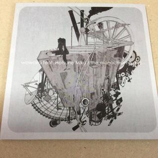 wowaka / the monochrome disc 同人CD(ボーカロイド)