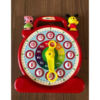 ガッケン(学研)の学研 くるくる時計(知育玩具)