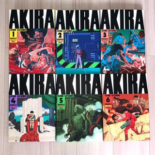 大友克洋 AKIRAの全巻セットです。