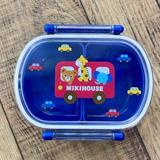 ミキハウス(mikihouse)の送料込み ミキハウスお弁当箱 ランチボックス(弁当用品)