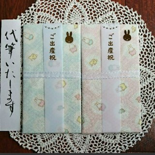 代筆 新品♪出産祝 祝儀袋 ミッフィー ガーゼハンカチ ❇️(その他)