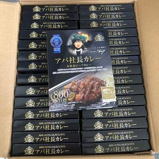 アパカレー  30個(レトルト食品)