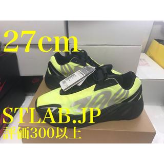アディダス(adidas)の27cm ADIDAS YEEZY BOOST 700 MNVN イージー(スニーカー)