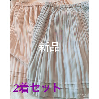 新品 2着 シフォンスカート プリーツ レディース スプリング ベージュ グレー(ひざ丈スカート)